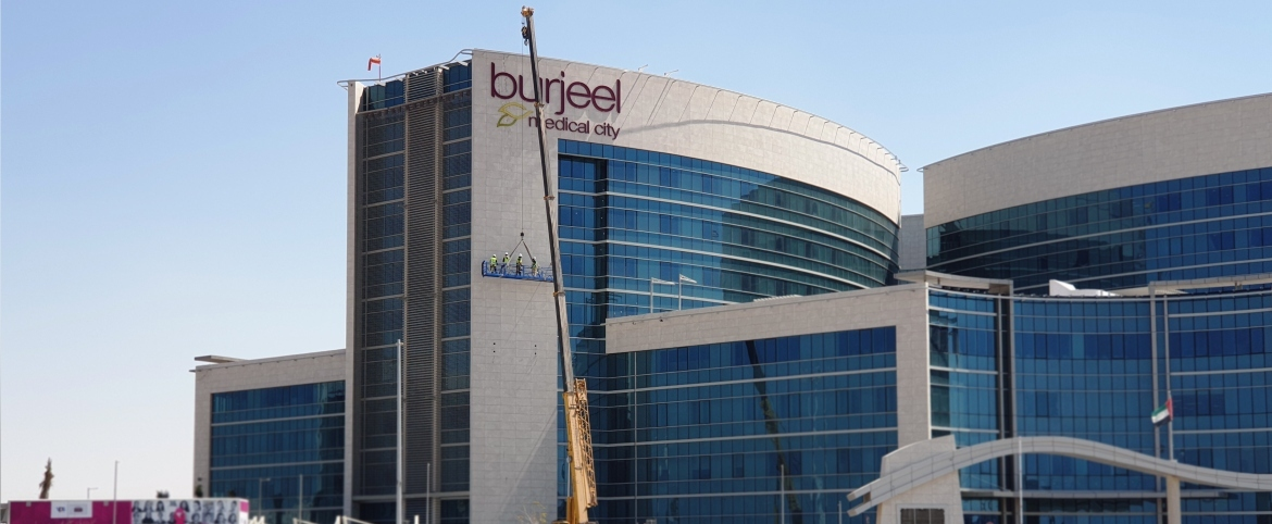External 3D Sign - Burjeel Medical City