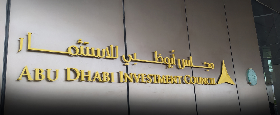 3D Projected - Abu Dhabi Investment Council